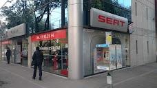 SEAT Polanco mexico-city MX