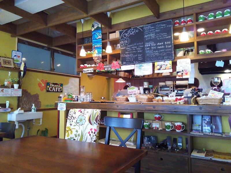 オハナ カフェ
