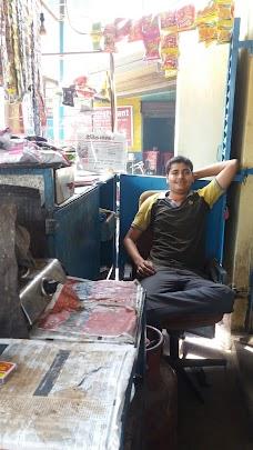 Rahul News Centre jamshedpur