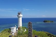 Tamatorizaki Observatory, Ishigaki, Japan