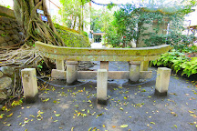 Buried Shrine Gate, Kagoshima, Japan