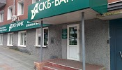СКБ-Банк, улица Муравьёва-Амурского на фото Хабаровска