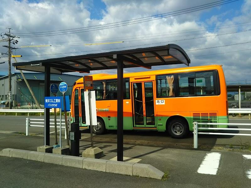 東員町オレンジバス - JapaneseClass.jp
