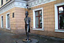 Pushkin Museum, Odessa, Ukraine