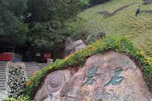 Queshi Scenic Area, Shantou, China