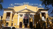 Новосибирский музыкальный театр, Каменская улица на фото Новосибирска