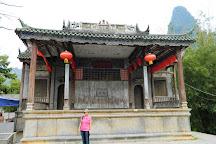 Huangyao Ancient Town, Zhaoping County, China