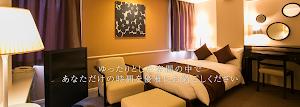 アンピールホテル大阪
