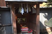 Wakamiya Hachimansha Shrine, Sakae, Japan