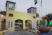 Saqr Park, Ras Al Khaimah, United Arab Emirates