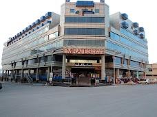 Emirates Shopper's Paradise…. rawalpindi