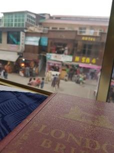 Punjab Frontier Hotel murree