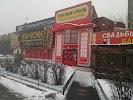 London Grill, Большая Черкизовская улица, дом 30Б на фото Москвы