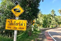 Phangan Jungle, Ko Pha Ngan, Thailand