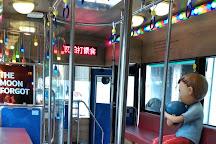 Moon Bus, Xinyi District, Taiwan