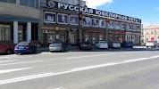 Золотая Лавина (Русская Ювелирная Сеть), торговый дом