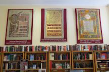 The Bible Museum, St Arnaud, Australia