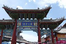 Saishang Old Street, Hohhot, China