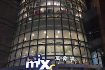 The Mixc, Shenzhen, China