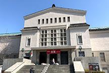 Osaka City Art Museum, Osaka, Japan