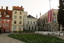 Galerija Centrs, Riga, Latvia