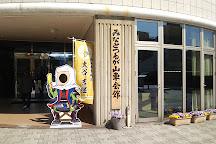 Tsuruga Railway Museum, Tsuruga, Japan