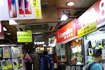 Sin Tat Plaza, Hong Kong, China