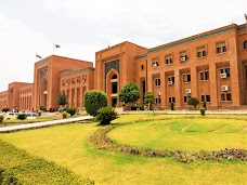 International Islamic University Islamabad (IIUI) .