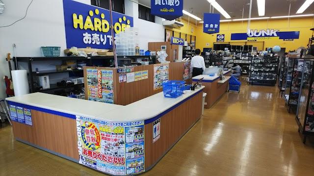 Hard off Nagaokakyo shop