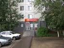 Kaspi Bank - Отделение