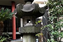 Kayadera Temple, Taito, Japan