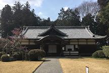 Umamioka Watamuki Shrine, Hino-cho, Japan