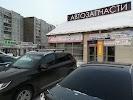 """Магазин Автозапчастей Для Suzuki, Daihatsu, Opel, ООО """"кар-текс"""""""