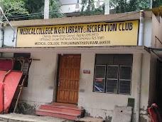 Medical College NGO Library And Recreation Club thiruvananthapuram