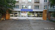 Стоматология 3, улица Гоголя, дом 44 на фото Рязани