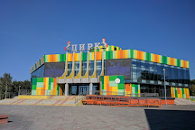 Omsk State Circus, Omsk, Russia