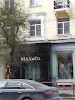 Max & Co, Самарская улица на фото Самары