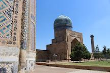 Bibi-Khanym Mosque Bibi-Xonum, Samarkand, Uzbekistan