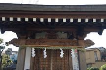 Mitsuishi Shrine, Mishima, Japan