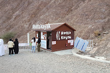 Hatta Kayak, Dubai, United Arab Emirates