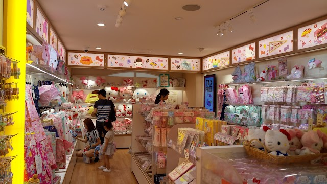 Sanrio Gallery Kyoto Store