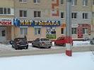 Мир рыбака, улица Ломоносова, дом 24 на фото Энгельса