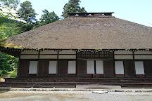 Kotokuji Temple, Akiruno, Japan