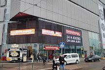 Verkkokauppa.com Jatkasaari, Helsinki, Finland