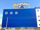 Самко, улица Кирова на фото Пензы