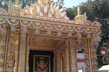 Dagadusheth Halwai Ganapati Temple, Pune, India
