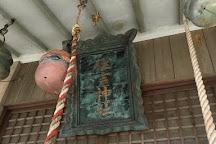 Sumiyoshi Shrine, Masuda, Japan