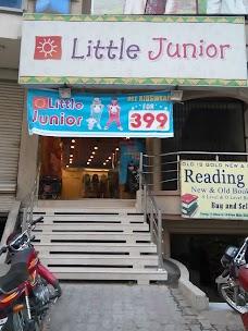 Little junior Sattelitte Town Gujranwala