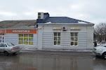 Детский магазин на фото Новошахтинска