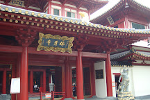 Buddha Tooth Relic Temple, Singapore, Singapore